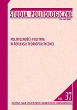 studia-politologiczne-37.jpg