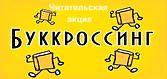 бук.png