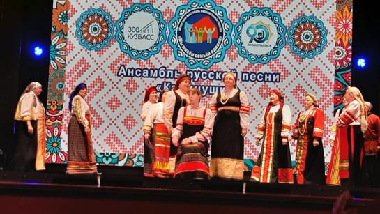 АРП Калинушка.jpg