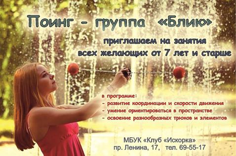 BKcynPQScuU.jpg