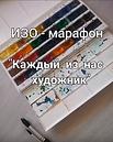 рисуемсискоркой.png