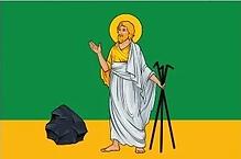 флаг прокопьевска.png