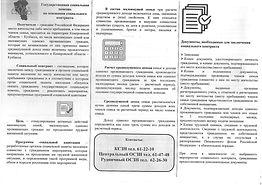 буклет_page-0001.jpg