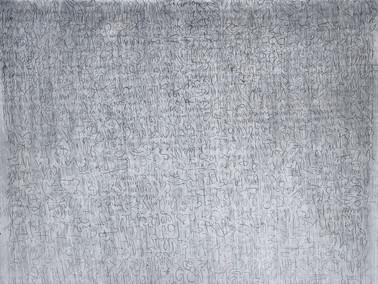 "lastlight oil/ink on paper 38x50"" 2019"