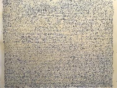 "margin oil/ink on paper 38x50"" 2018"