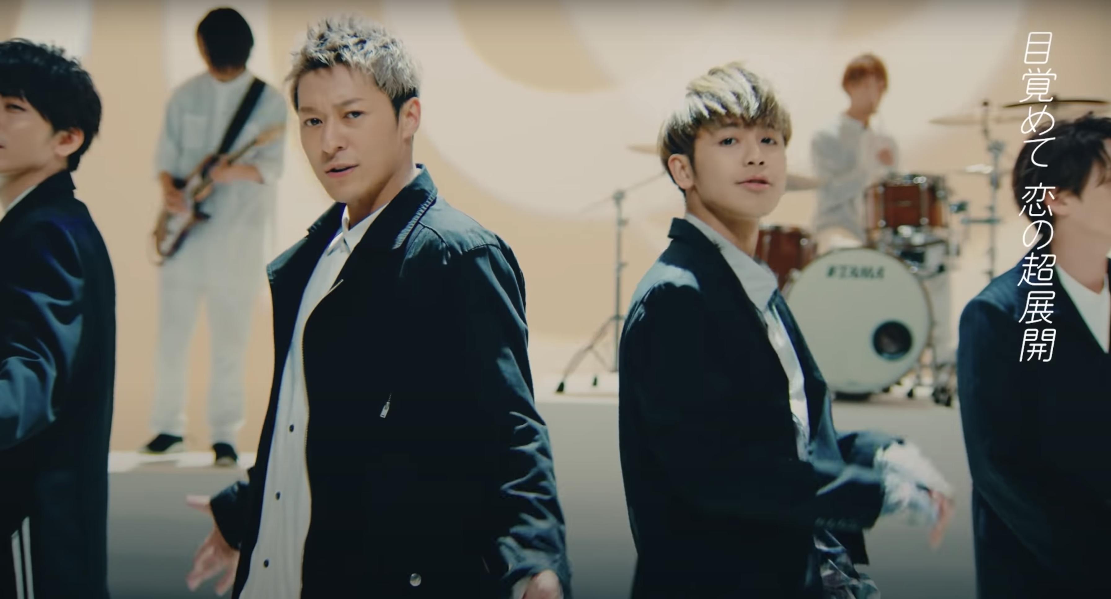 鼓鼓 呂思緯 「超展開 feat.Lead」