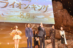 ライオンキング ジャパンプレミア