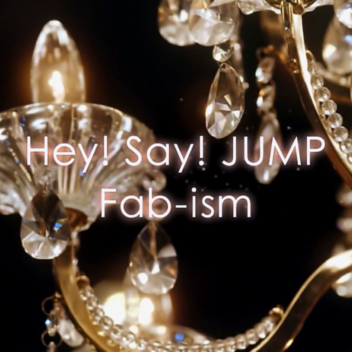 Hey!Say!JUMP「Fab-ism×smash.」(MV)