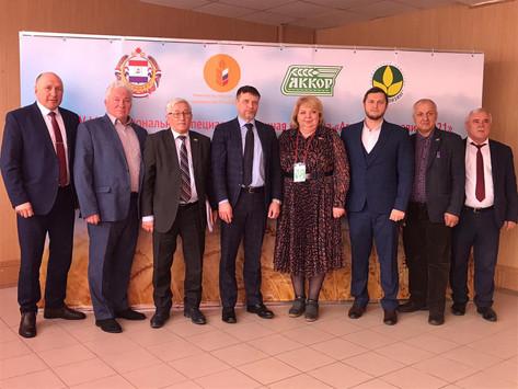 Съезд АККОР ПФО, в рамках выставки «АгроТех-Мордовия 2021»