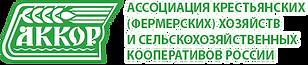 аккор мордовия