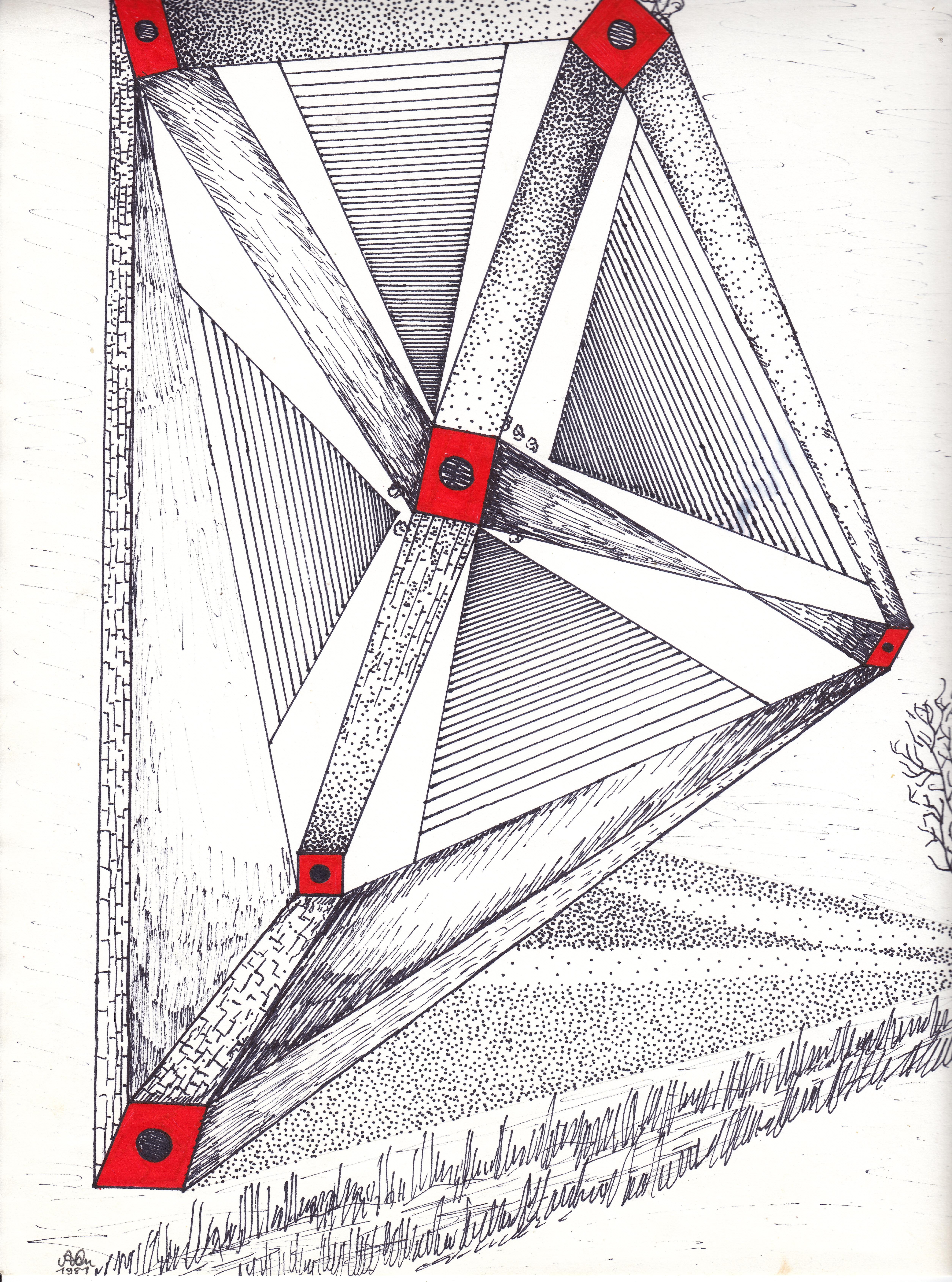 Gartenanlage_mit_optischer_Täuschung;_Tusche,_Filzstift;_1981;_imachd.