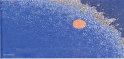 Orangemoon 2; imachd.