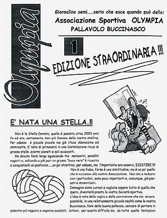 1999 - PRIMO GIORNALINO.JPG