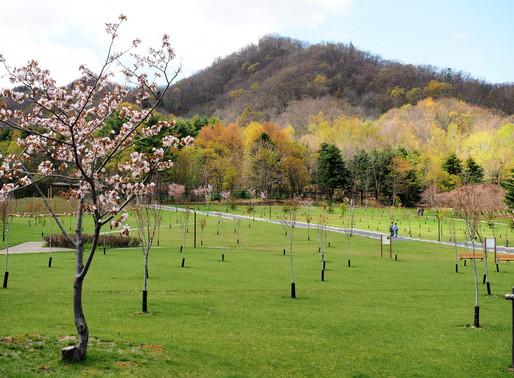 Jozan Gensen Park