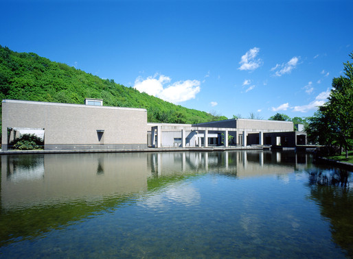 Sapporo Art Park (Geijutsu no Mori)