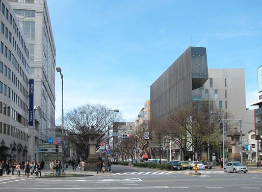 Aoyama District