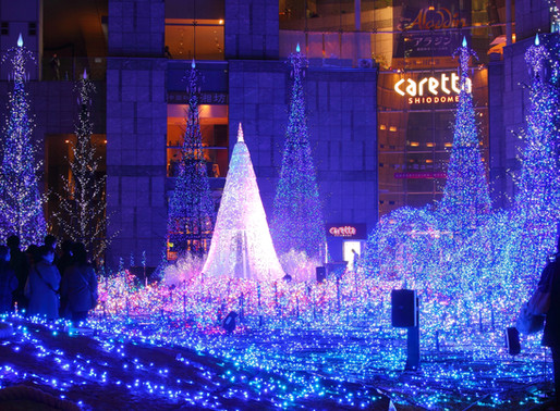 Get into the holiday mood with Tokyo's Christmas markets and illuminations
