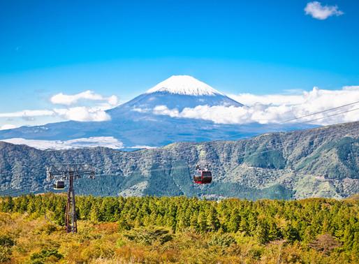 Hakone Ropeway (Weather Permitting)