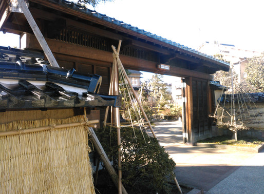 Nagamachi Buke-Yashiki