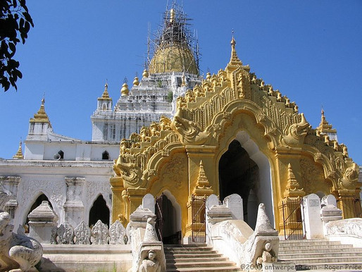 Amarapura / Mahagandaryone Monastery