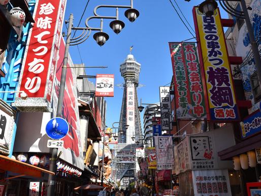 Shinsekai District