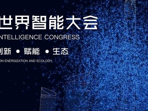 南科创新应邀参与第四届世界智能大会: 中新智慧城市高峰论坛