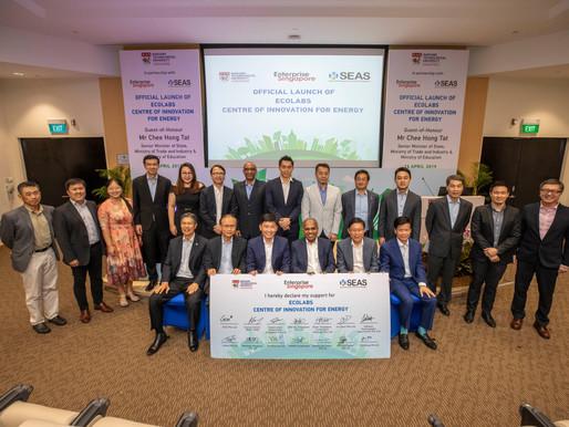 南科创新被宣布为新加坡政府在南洋理工大学新成立的EcoLabs (能源创新中心) 的战略伙伴