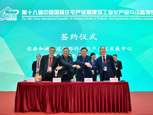 中国住房和城乡建设部与新加坡南洋理工大学正式签署《中新可持续发展绿色生态城市合作谅解备忘录》, 新加坡政府三部门代表出席支持