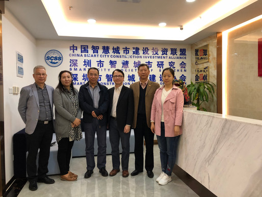 NanRise visited the China Smart City Construction Investment Alliance and discussed collaboration