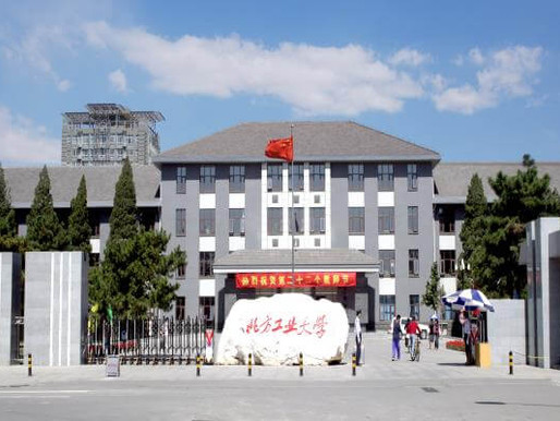 Dr. Stanley Yip, CEO of NanRise visited the North China University of Technology in Beijing