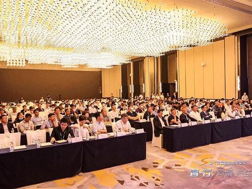 南科创新受邀参加第十五届思翔院长论坛并发言