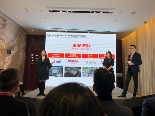 NanRise and Ping An Cloud Accelerator form business partnership