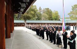 橿原神宮参拝の儀