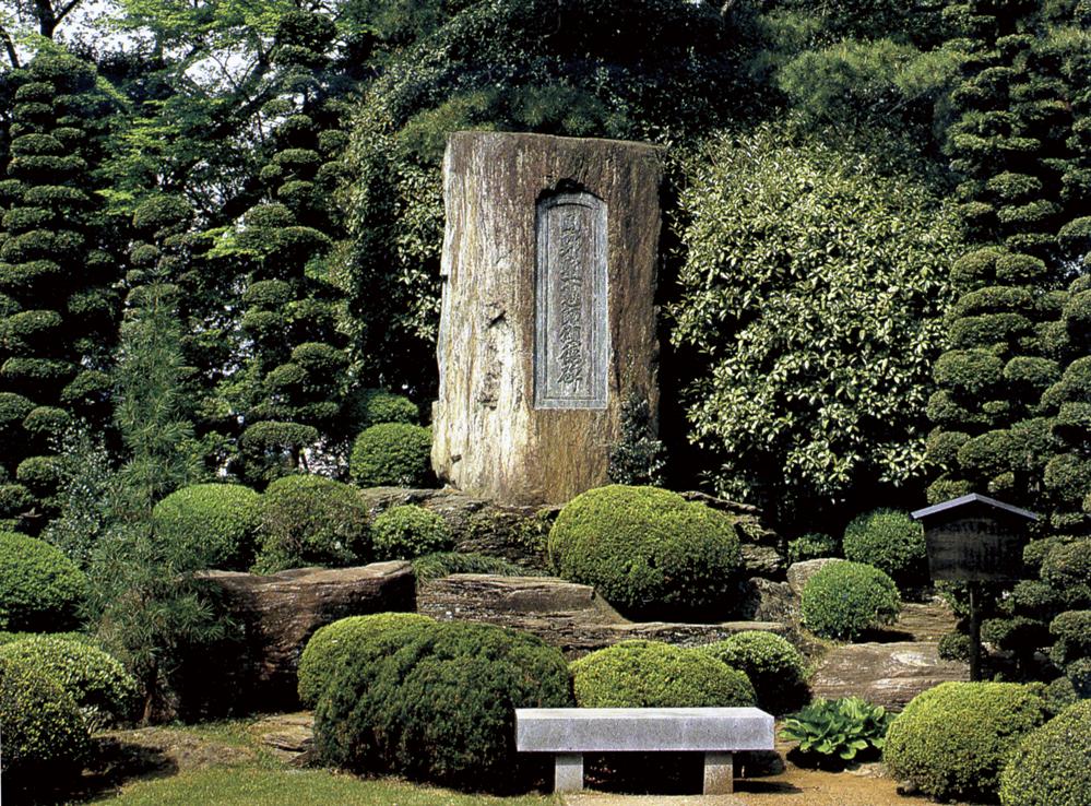 岡野聖憲師頌徳碑(おかのせいけんししょうとくひ)