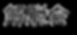 解脱会ロゴ01-2.png