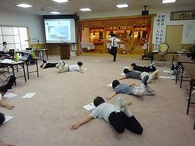 第163回健康学園コース.jpg