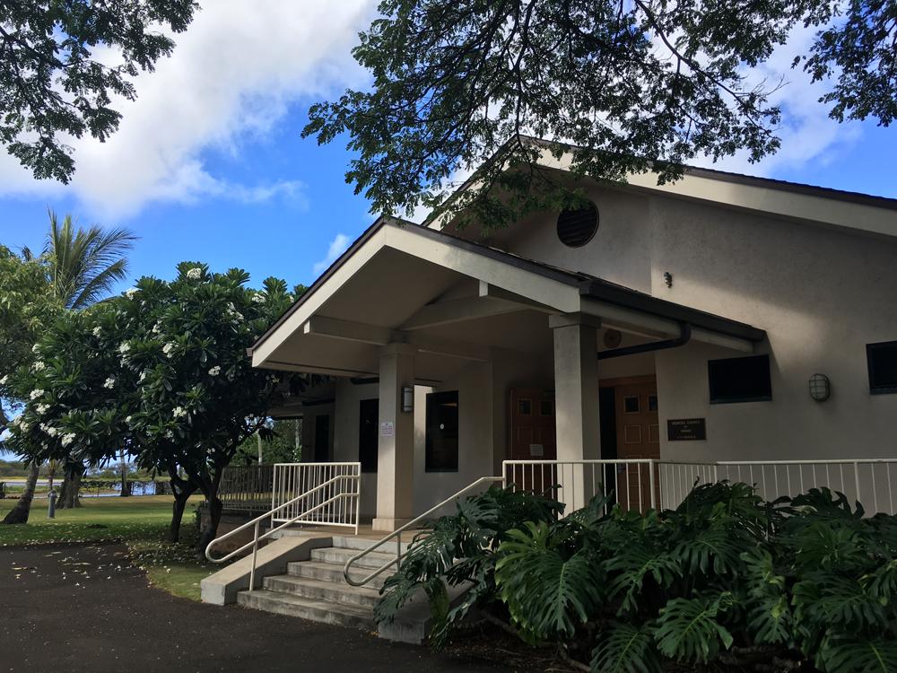 ハワイ解脱教会