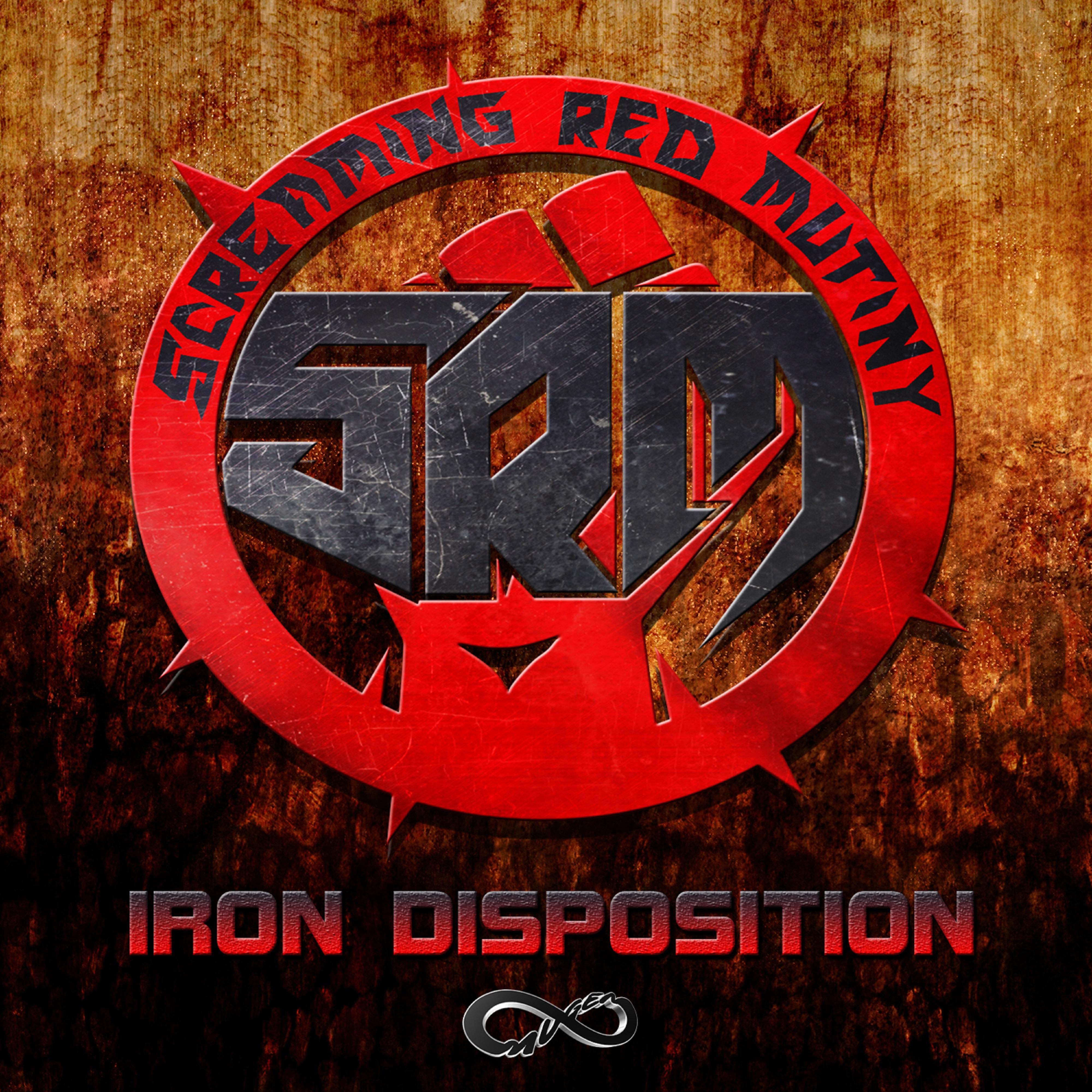 iron srm