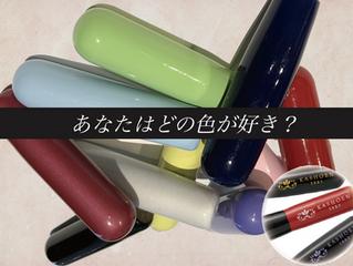 【新発売】選べる軸&ロゴカラー