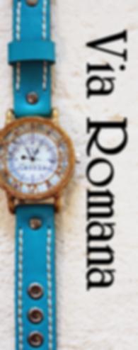 Via Romana -- アンティーク、レトロでシンプルな手作り腕時計