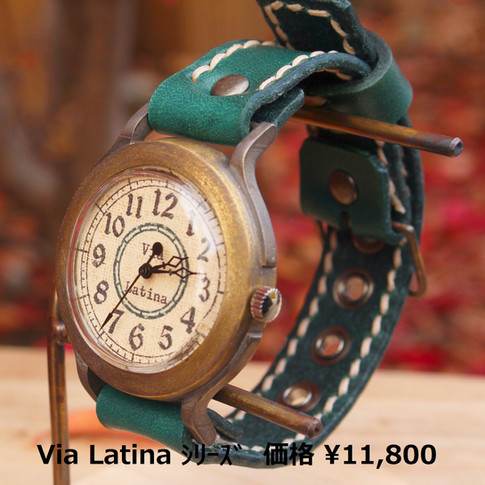 Via Latina シリーズ