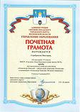 Серебрякова_page-0001.jpg
