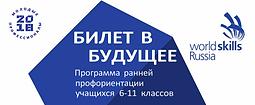 sverdlovskaya-oblast-vklyuchilas-v-reali