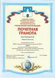 Лобанов_page-0001.jpg