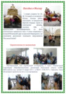 Page_00004.jpg