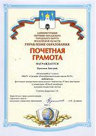 Город мастеров Прохонов.jpg