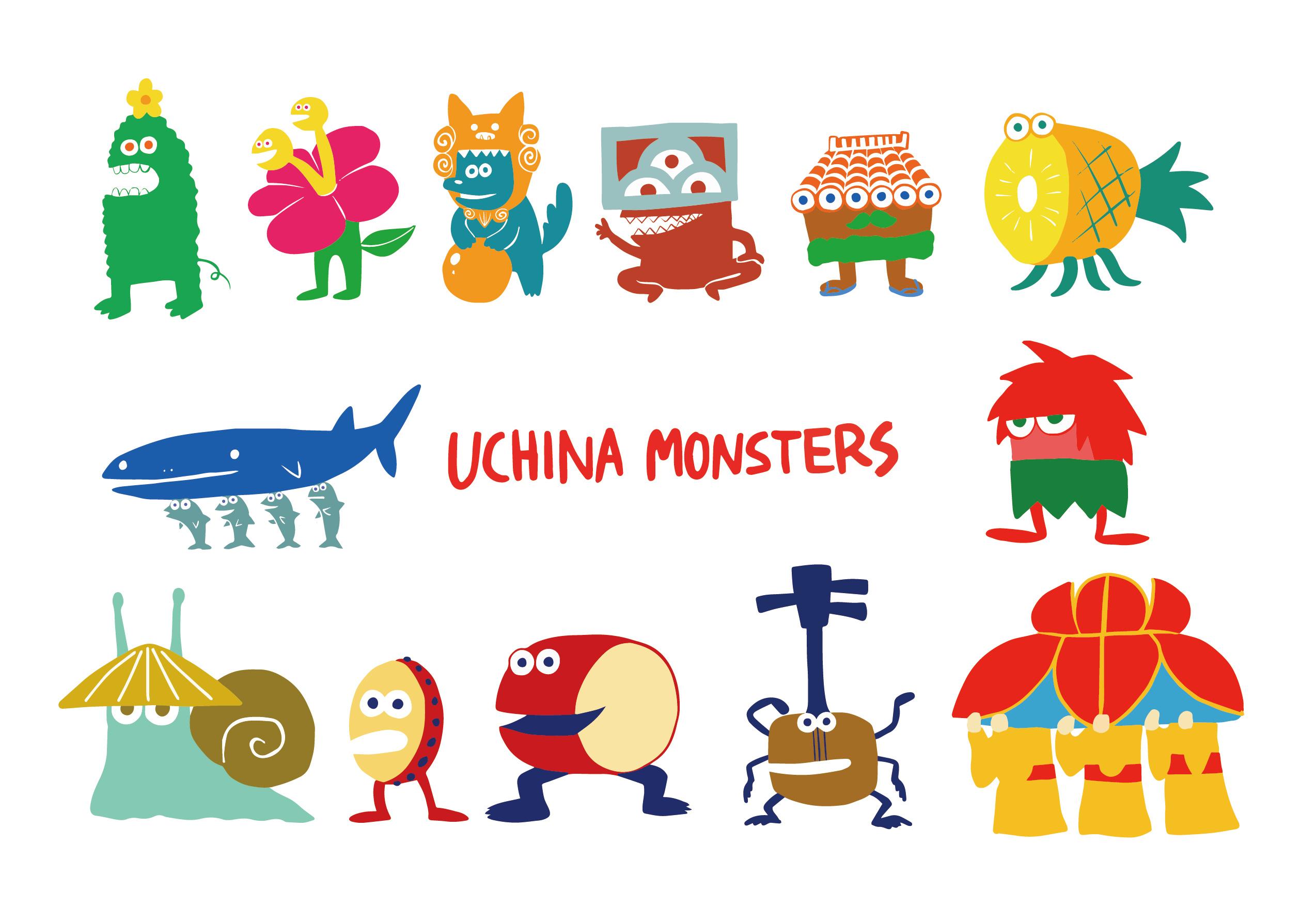 UCHINA MONSTERS