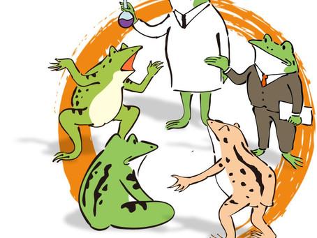 3月20日(土)にシンポジウム「食の安全と社会」を開催します。