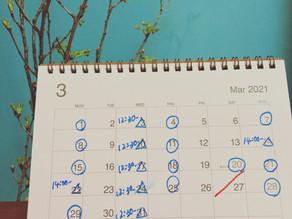 【2021年3月】スケジュールとお知らせ