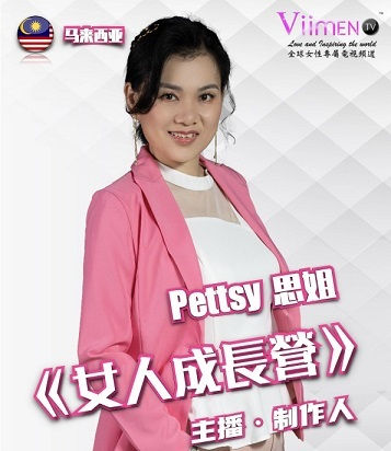 Pettsy resize1.jpg